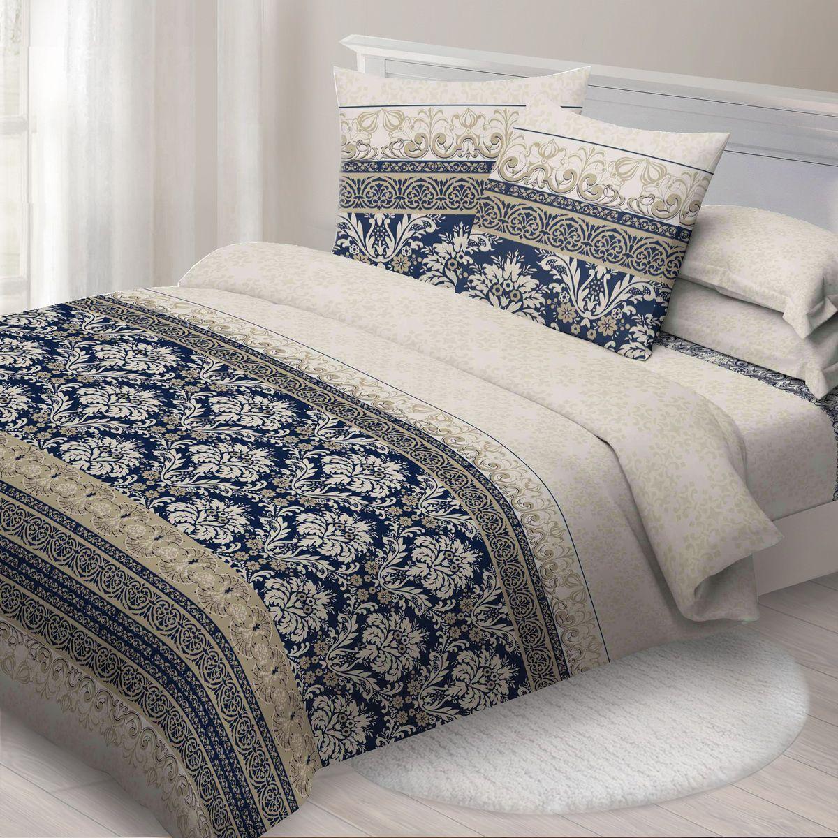 Комплект белья Спал Спалыч Гран При, 1,5-спальное, наволочки 70x70, цвет: синий87869Спал Спалыч - недорогое, но качественное постельное белье из белорусской бязи. Актуальные дизайны, авторская упаковка в сочетании с качественными материалами и приемлемой ценой - залог успеха Спал Спалыча!В ассортименте широкая линейка домашнего текстиля для всей семьи - современные дизайны современному покупателю! Ткань обработана по технологии PERFECT WAY - благодаря чему, она становится более гладкой и шелковистой.• Бязь Барановичи 100% хлопок• Плотность ткани - 125 гр/кв.м.