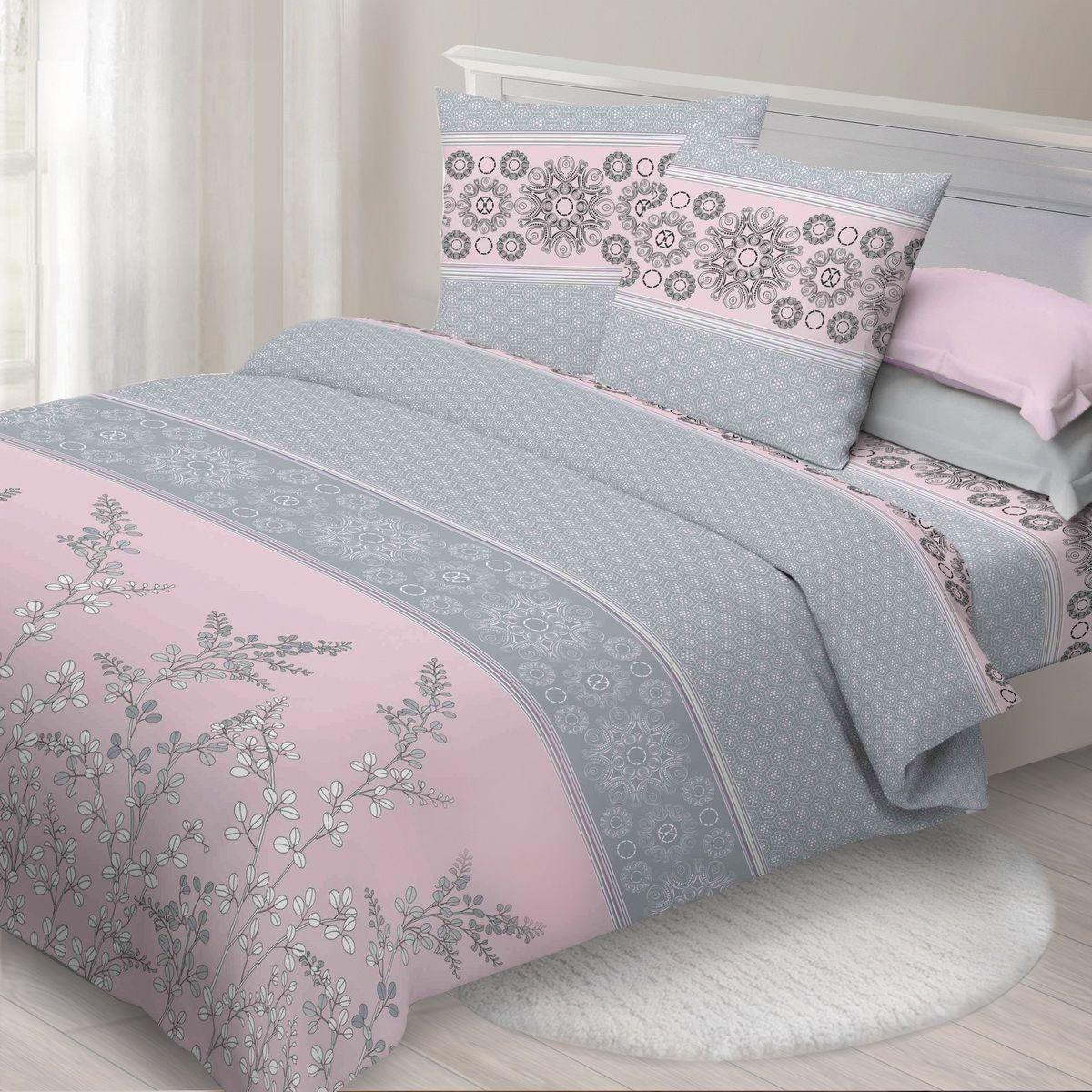 Комплект белья Спал Спалыч Соло, 1,5-спальный, наволочки 70х70 комплекты белья linse комплект белья