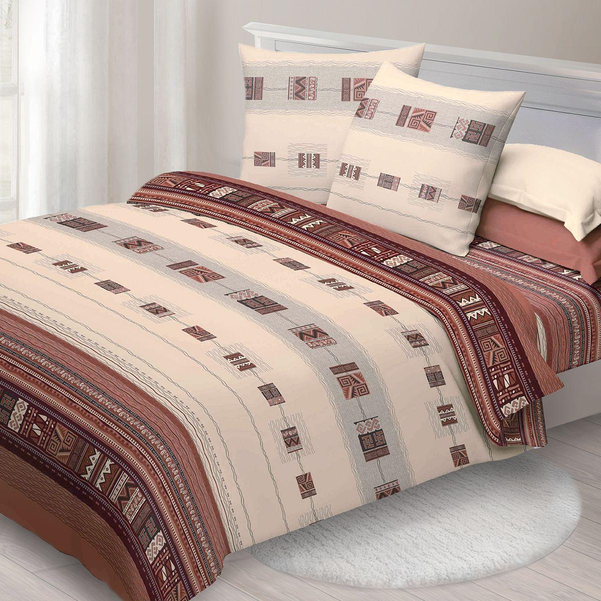 Комплект белья Спал Спалыч Этно, 2-спальное, наволочки 70x70, цвет: коричневый88055Спал Спалыч - недорогое, но качественное постельное белье из белорусской бязи. Актуальные дизайны, авторская упаковка в сочетании с качественными материалами и приемлемой ценой - залог успеха Спал Спалыча!В ассортименте широкая линейка домашнего текстиля для всей семьи - современные дизайны современному покупателю! Ткань обработана по технологии PERFECT WAY - благодаря чему, она становится более гладкой и шелковистой.• Бязь Барановичи 100% хлопок• Плотность ткани - 125 гр/кв.м.