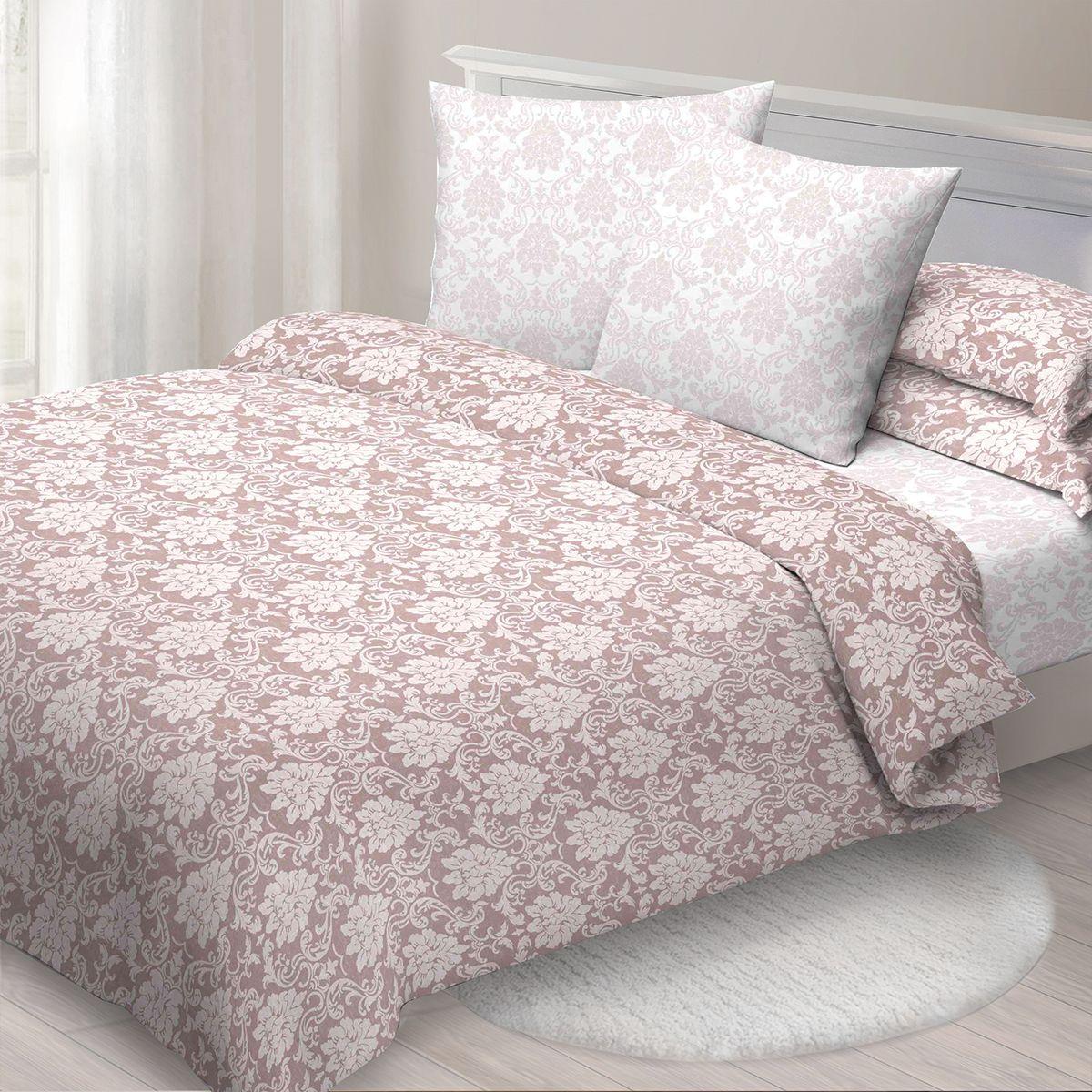 Комплект белья Спал Спалыч Лацио, 1,5-спальное, наволочки 70x70, цвет: бежевый недорогое