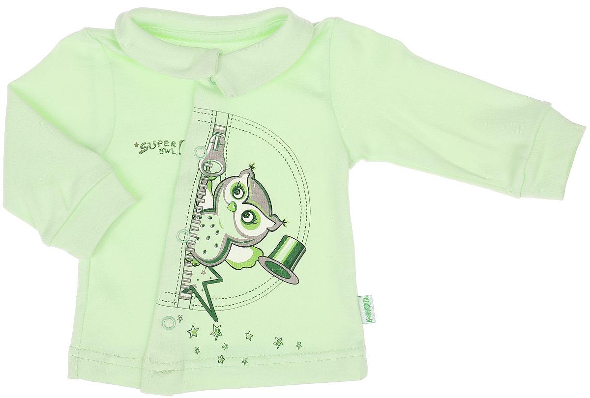 Кофточка для мальчика СовенокЯ Совята, цвет: зеленый. 2-2269. Размер 62