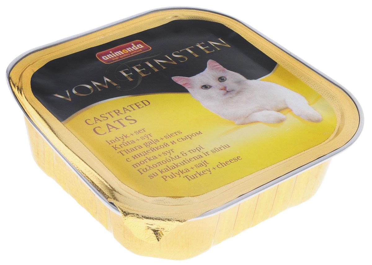 """Консервы Animonda """"Vom Feinsten"""" для кастрированных и стерилизованных кошек, с индейкой и сыром, 100 г"""