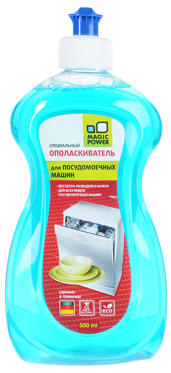 Ополаскиватель для посудомоечных машин Magic Power, 500 млMP-012Ополаскиватель Magic Power предназначен для ополаскивания посуды в посудомоечной машине. Натуральные компоненты, входящие в состав ополаскивателя, обеспечивают максимальный блеск и дезинфекцию, эффективно действуя на нагретой посуде. Средство обеспечивает быстрое высыхание без подтеков, пятен, известковых отложений. Основное активное вещество - лимонная кислота. Благодаря натуральным компонентам ополаскиватель не повреждает посуду, поэтому его можно использовать регулярно для поддержания посуды в чистоте и придания ей естественного блеска. Безопасен для окружающей среды, биологически перерабатывается более чем на 90%.Подходит для всех моделей посудомоечных машин.