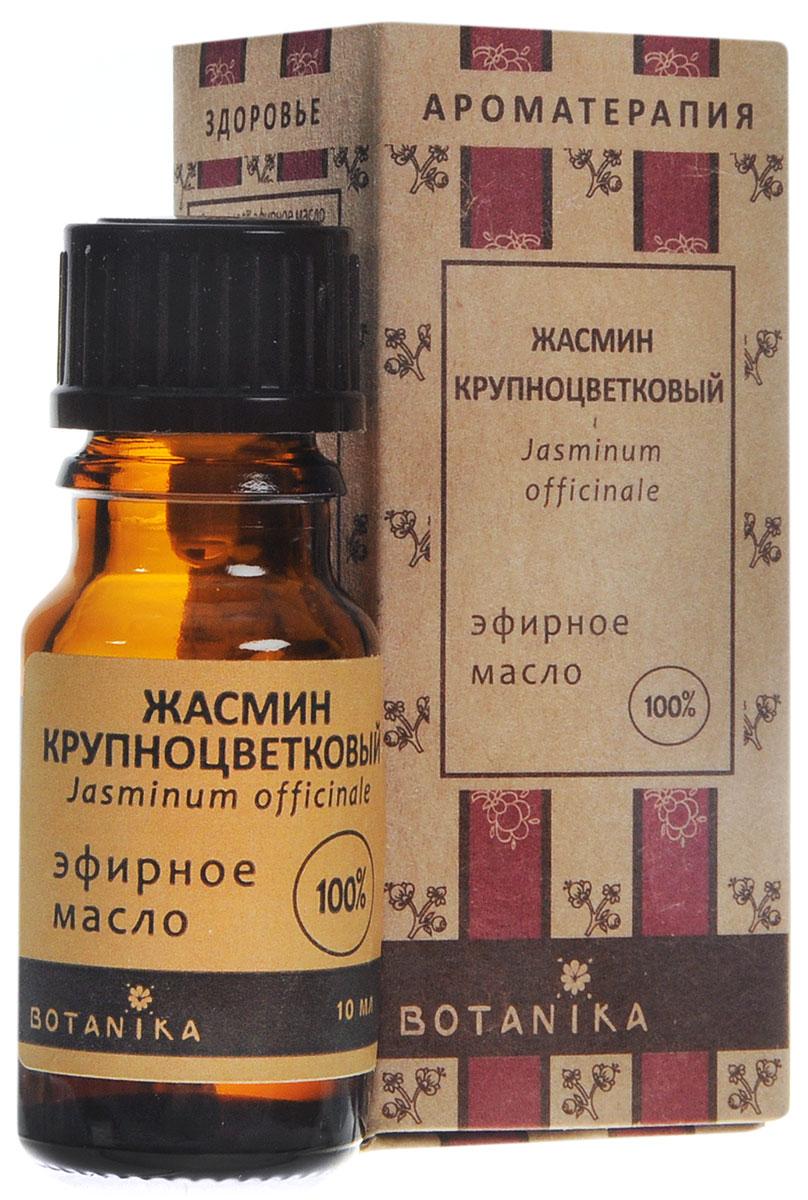 Эфирное масло Botanika Жасмин, 10 мл00007560Эфирное масло Botanika Жасмин прекрасно помогает справляться с депрессией. Успокаивая нервы и повышая активность, масло дает человеку веру в свои силы. Бодрит и наполняет энергией, а потому является еще и хорошим допингом. Это дорогой, но очень эффективный бальзам и тоник для сухой и чувствительной кожи. В прочем, масло благотворно влияет на кожу любого типа. В смеси с маслами мандарина и лаванды повышает эластичность кожи и часто используется для ее восстановления в местах растяжек и рубцевания. Характеристики:Объем: 10 мл. Производитель: Россия. Товар сертифицирован.Краткий гид по парфюмерии: виды, ноты, ароматы, советы по выбору. Статья OZON Гид