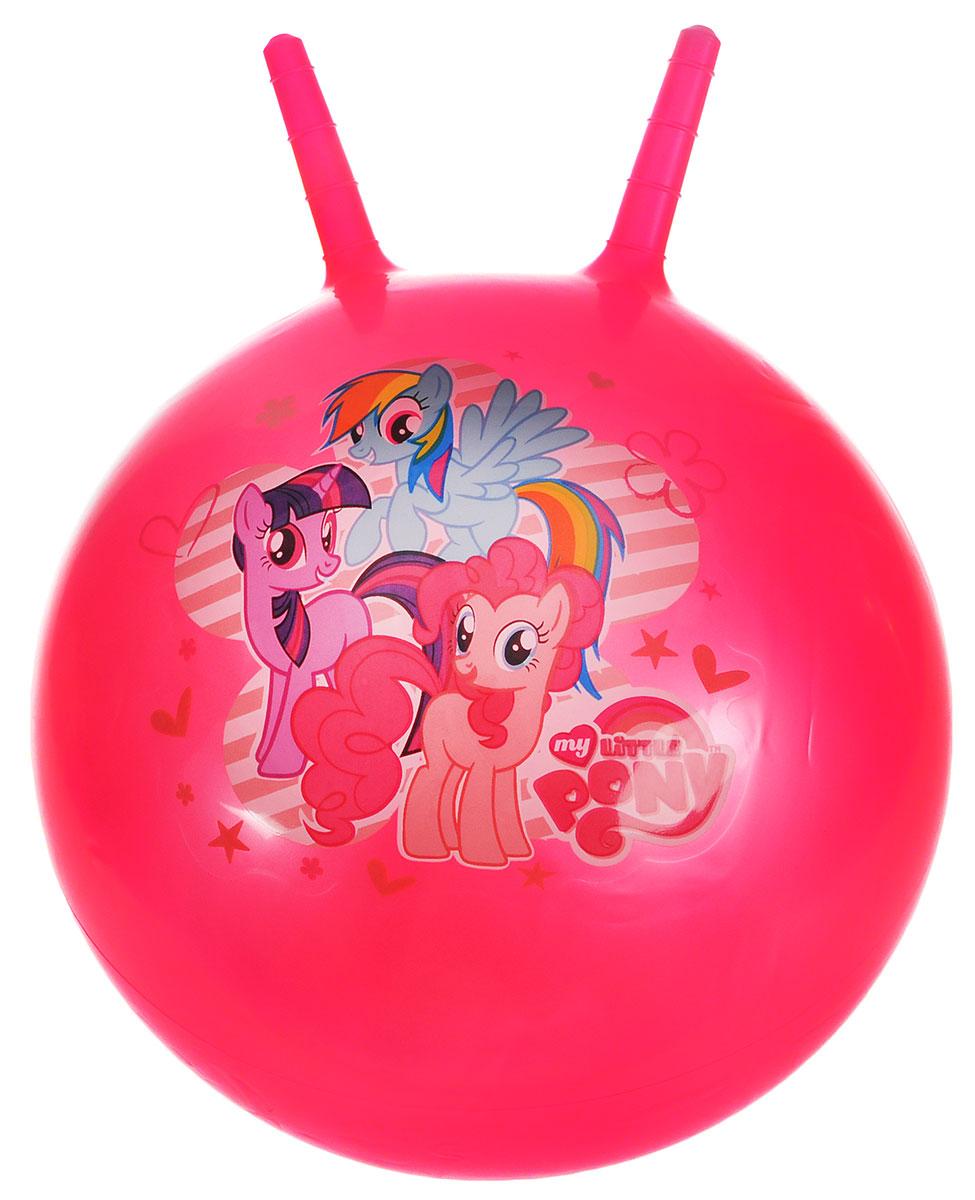 Играем вместе Мяч My Little Pony с рожками цвет розовый 45 см