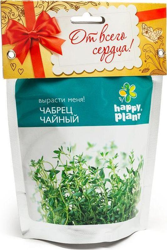 Happy Plant Набор для выращивания Чабрец чайный