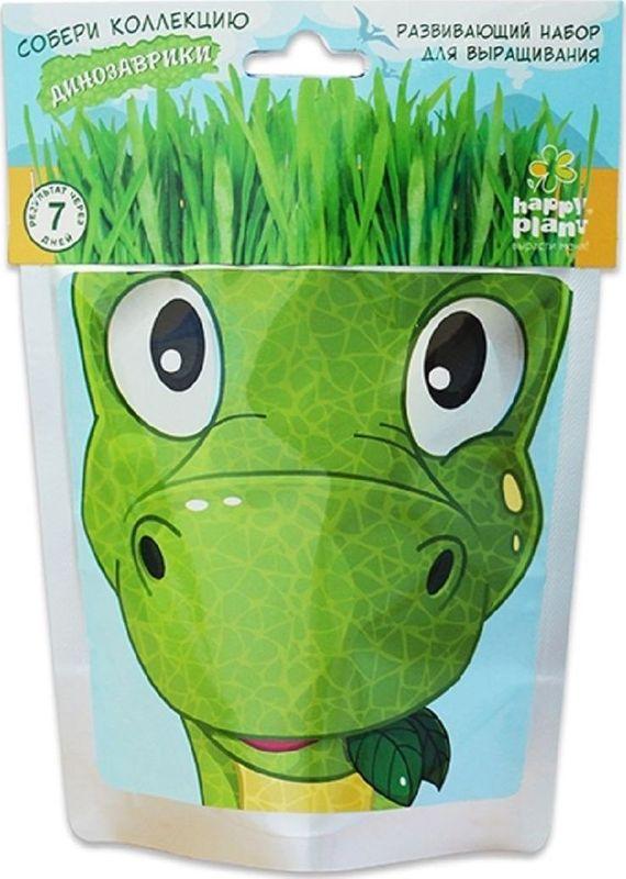 Happy Plant Набор для выращивания Динозаврик Бронти