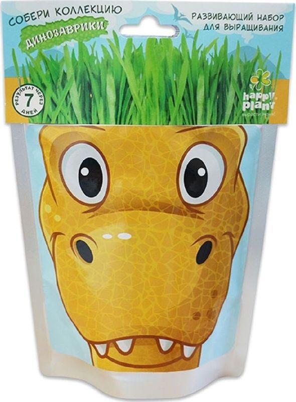 Happy Plant Набор для выращивания Динозаврик Рекси