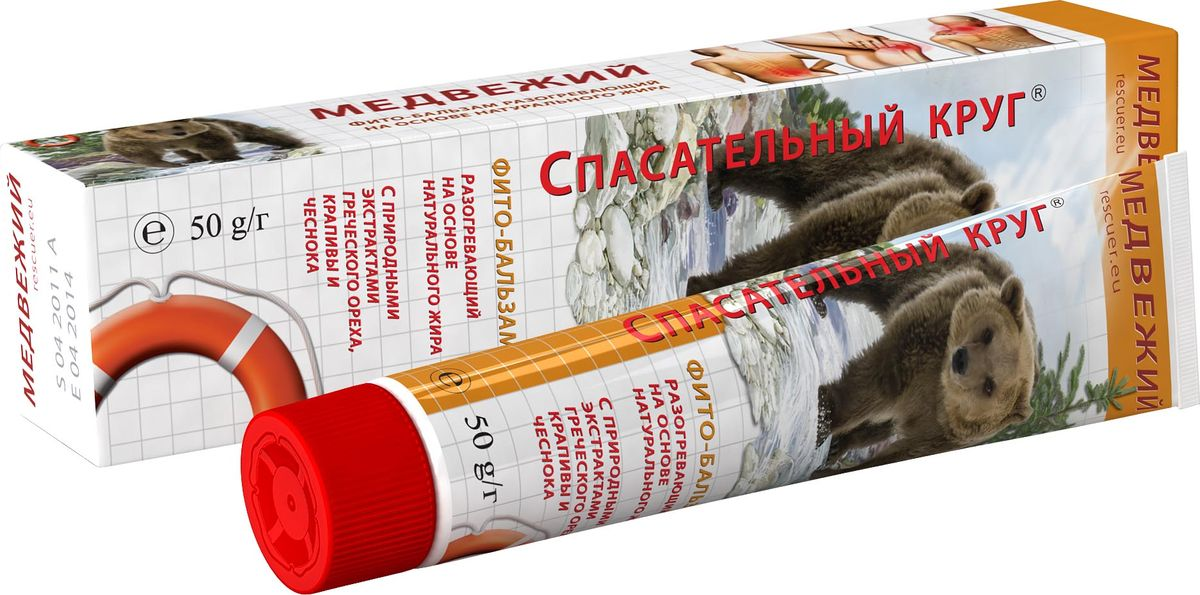 Спасательный круг Фито-бальзам Медвежий с маслом крапивы, чеснока,геческого ореха, 45 г115Разогревающий фито-бальзам бальзам Медвежий является высокоактивным вспомогательным средством для местного применения, направленного на восстановление правильной работы опорно-двигательного аппарата. Препарат активно стимулирует местное кровообращение, восстанавливает функции мышц и связок, помогает восстановить подвижность суставов.