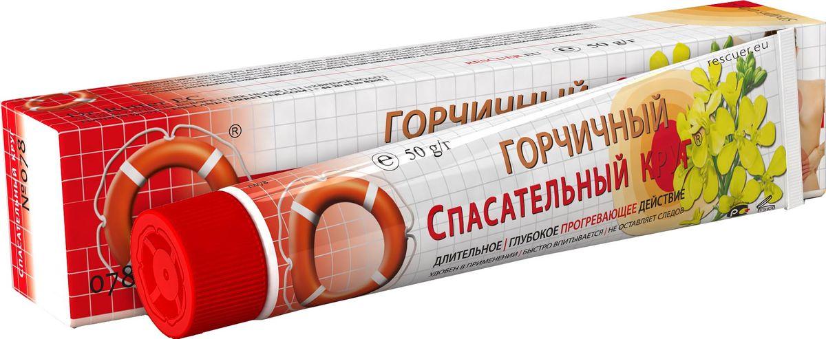 Спасательный круг Горчичный крем-бальзам, 50 г78Крем-Бальзам Горчичный – это препарат, действие которого основано на свойствах сухого растительного экстракта горчицы Sinapis Alba L., произведенного по запатентованной европейской технологии. Препарат удобен в применении, не вызывает ожогов, не оставляет следов на коже, гигиеничен и имеет длительный срок хранения. Уникальная рецептура препарата позволяет достичь более длительного и глубокого разогревающего местного воздействия по сравнению с традиционными горчичниками.