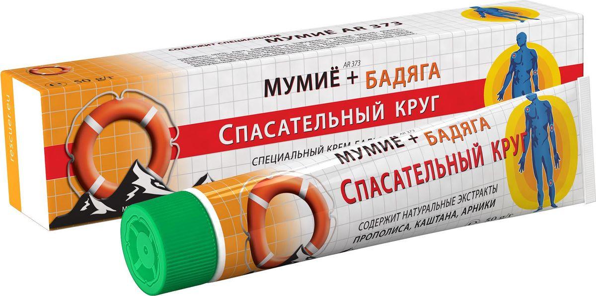 Спасательный круг Крем-Бальзам Бадяга + Мумие с прополисом, каштаном и арникой, 50 г