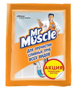 Средство для ванной и туалета Мистер Мускул для засоpенных тpуб, 70 г665227_акцияПолностью прочищает засоренные и слабопроходимые сливные трубы. Уничтожает микробы и устраняет неприятные запахи. Растворяет жиры, волосы и остатки пищи, не повреждая труб.Как выбрать качественную бытовую химию, безопасную для природы и людей. Статья OZON Гид
