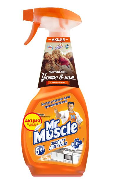 Средство для кухни Mr. Muscle Эксперт для кухни, энергия цитруса, 500 мл665222_акцияКухонные поверхности требуют ежедневного удаления сложных жирных и масляных пятен. Mr Muscle легко справляется с различными загрязнениями на кухне. Разработан для очищения раковин, плит и вытяжек, кафеля, пластика, стеклокерамических, эмалированных и других кухонных поверхностей.Действует в 5 направлениях:Быстро растворяет даже пригоревший жир;Побеждает любую грязь на кухне: брызги масла, жира, засохшие пятна соевого соуса, томатной пасты, горчицы, кетчупа, сахарного сиропа и пригоревшее молоко;Убивает 99,9% микробов;Возвращает первоначальный блеск;Проникает даже в труднодоступные места.Как выбрать качественную бытовую химию, безопасную для природы и людей. Статья OZON Гид