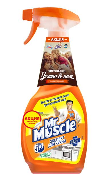 """Средство для кухни Mr. Muscle """"Эксперт для кухни"""", свежесть лимона, 500 мл"""