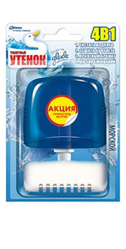 Подвесной очиститель унитаза Туалетный утенок 4в1 Морской, основной блок, 55 мл673681_акцияЖидкий подвесной освежитель для унитаза, который удобно крепится на его стенке.Как выбрать качественную бытовую химию, безопасную для природы и людей. Статья OZON Гид