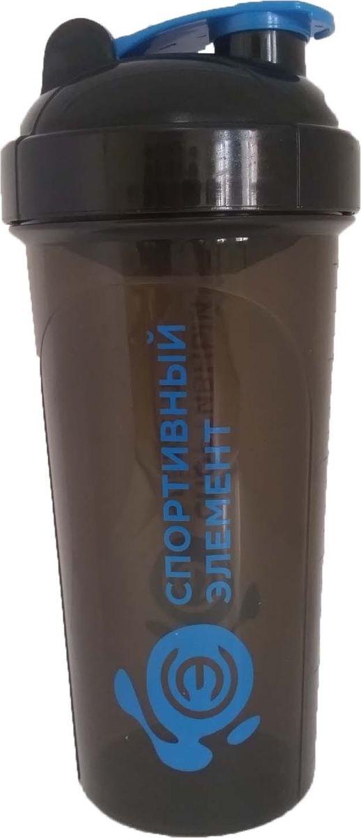 Шейкер спортивный Спортивный элемент Топаз, 700 мл. S02-700Топаз, S02-700Стильная бутылка для воды Спортивный элемент Аквамарин изготовлена из нового вида пластика - тритана, который легче и прочнее полипропилена, а выглядит как стекло.Носик бутылки закрывается клапаном, благодаря чему содержимое бутылки не прольется, и дольше останется свежим.Удобная бутылка пригодится как на тренировках, так и в походах или просто на прогулке.