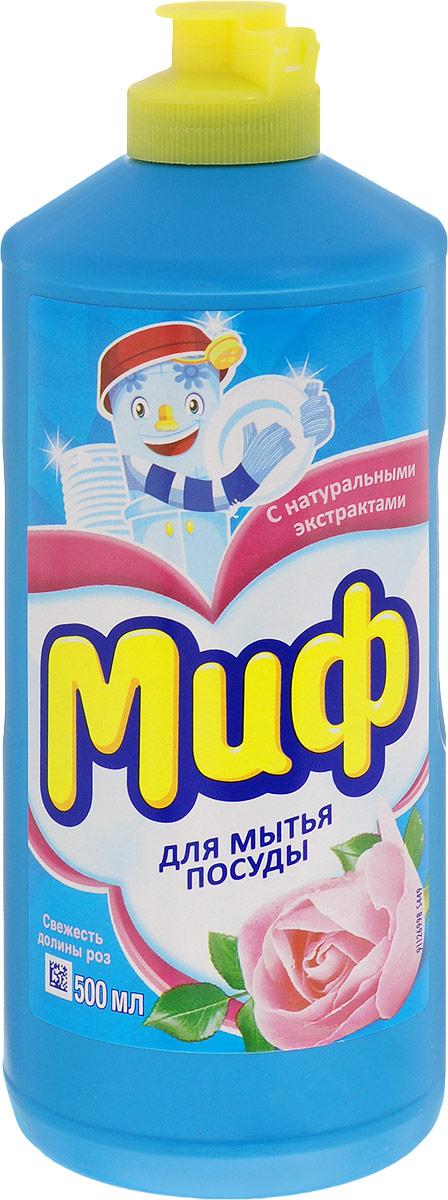 Средство для мытья посуды Миф, свежесть долины роз, 500 млMD-81309307Средство для мытья посуды Миф содержит натуральные экстракты и имеет приятный аромат. Для мытья необходимо небольшое количество средства. Особенности средства для мытья посуды Миф:легко смывается водой, не оставляя разводов на посуде посуда становиться чистой до приятного скрипа. Характеристики: Объем: 500 млПроизводитель: Россия. Товар сертифицирован.Уважаемые клиенты!Обращаем ваше внимание на возможные изменения в дизайне упаковки. Качественные характеристики товара остаются неизменными. Поставка осуществляется в зависимости от наличия на складе.Как выбрать качественную бытовую химию, безопасную для природы и людей. Статья OZON Гид