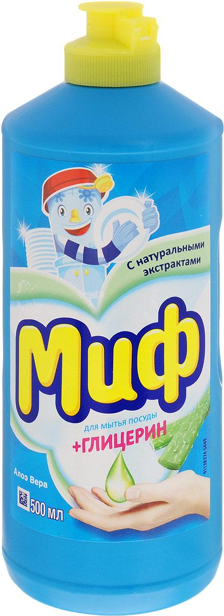 Средство для мытья посуды Миф, с Алоэ Вера и глицерином, 500 млMD-81557058Средство для мытья посуды Миф содержит натуральный экстракт Алоэ Вера и имеет освежающий аромат. Особенности средства для мытья посуды Миф: - мягкий для рук,- легко смывается водой, не оставляя разводов на посуде,- посуда становиться чистой до приятного скрипа.Товар сертифицирован Характеристики: Объем: 500 мл.Производитель: Россия.Уважаемые клиенты!Обращаем ваше внимание на возможные изменения в дизайне упаковки. Качественные характеристики товара остаются неизменными. Поставка осуществляется в зависимости от наличия на складе.