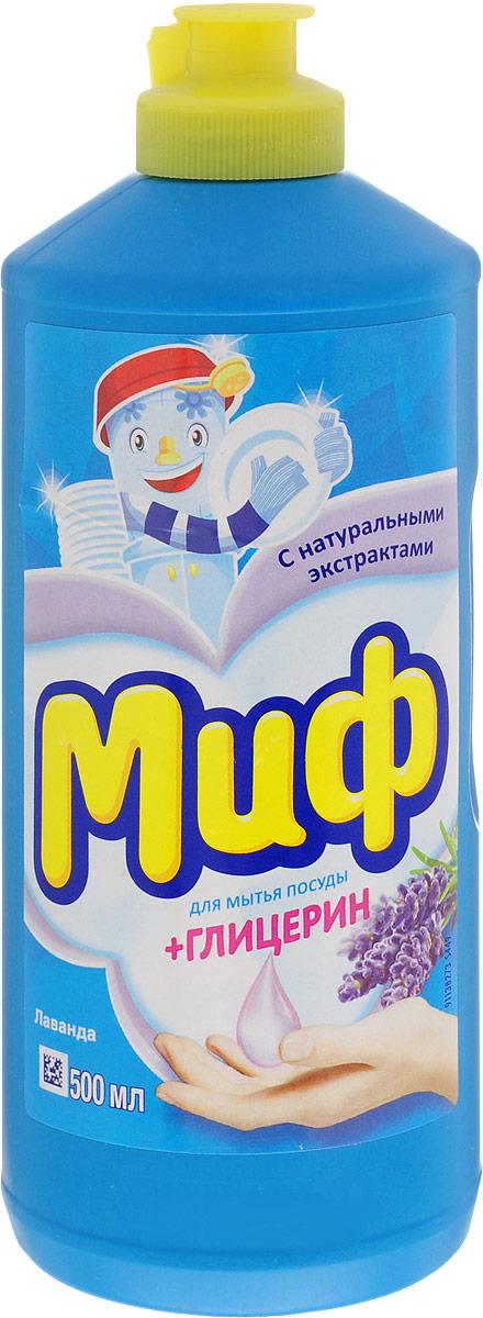 Средство для мытья посуды Миф, с ароматом лаванды, 500 мл средство для мытья посуды миф свежесть долины роз 500 мл