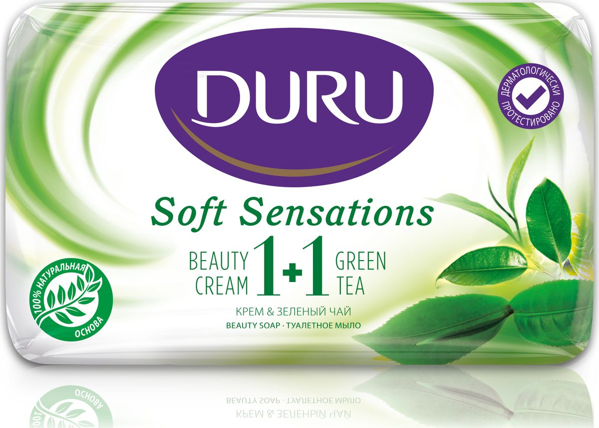 Duru Soft Sens Мыло Зеленый чай 80г800295750Оригинальное мыло с натуральными экстрактами и увлажняющим кремом бережно очищает Вашу кожу и придает ей мягкость и свежесть