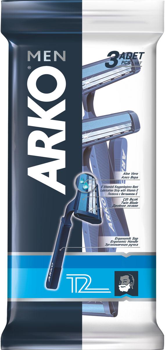 Arko Men Станок для бритья T2 2 лезвия 3шт800502131Станок с двумя лезвиями и специальной увлажняющей полоской с витамином Е обеспечивает экстра комфорное бритье. Станок снабжен защитным колпачком и специальной эргономичной ручкой