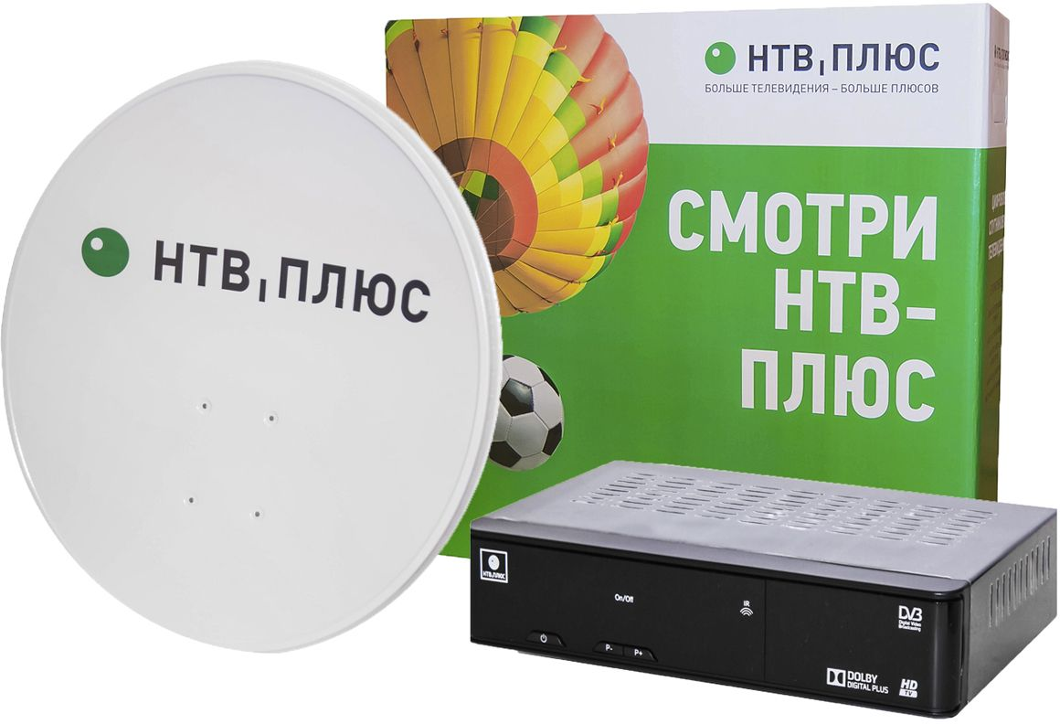 НТВ+ комплект цифрового ТВ в коробке12916Комплект цифрового ТВ НТВ-Плюс состоит из 60-сантиметровой «тарелки», ресивера и набора для установки. Этот комплект позволяет развернуть систему приёма спутникового телевидения, открывая доступ к каналам из пакета «НТВ-Плюс». Ресивер + картаКонвертер круговой; Антенна 60 см со стеновой опорой;кабель (10 метров)