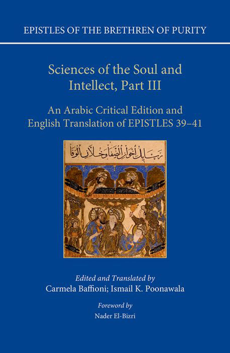 Sciences of the Soul and Intellect, Part III: An Arabic Critical Edition and English Translation of Epistles 39-41 (Epistles of the Brethren of Purity) the brethren