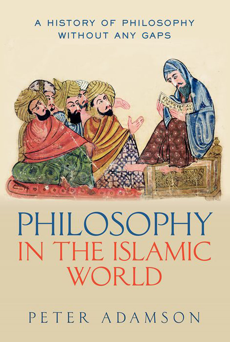 Philosophy in the Islamic World: A history of philosophy without any gaps, Volume 3 textiles of the islamic world