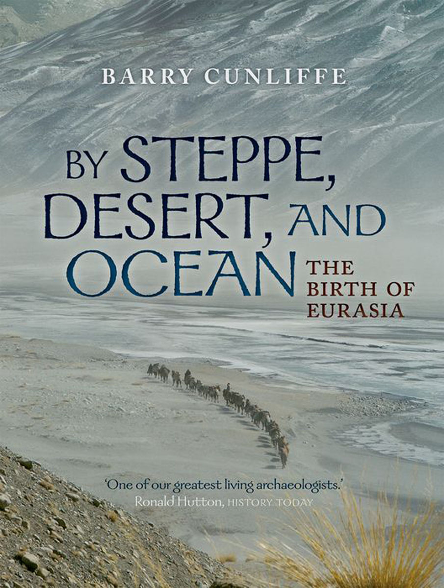 By Steppe, Desert, and Ocean: The Birth of Eurasia флейта the ocean of music