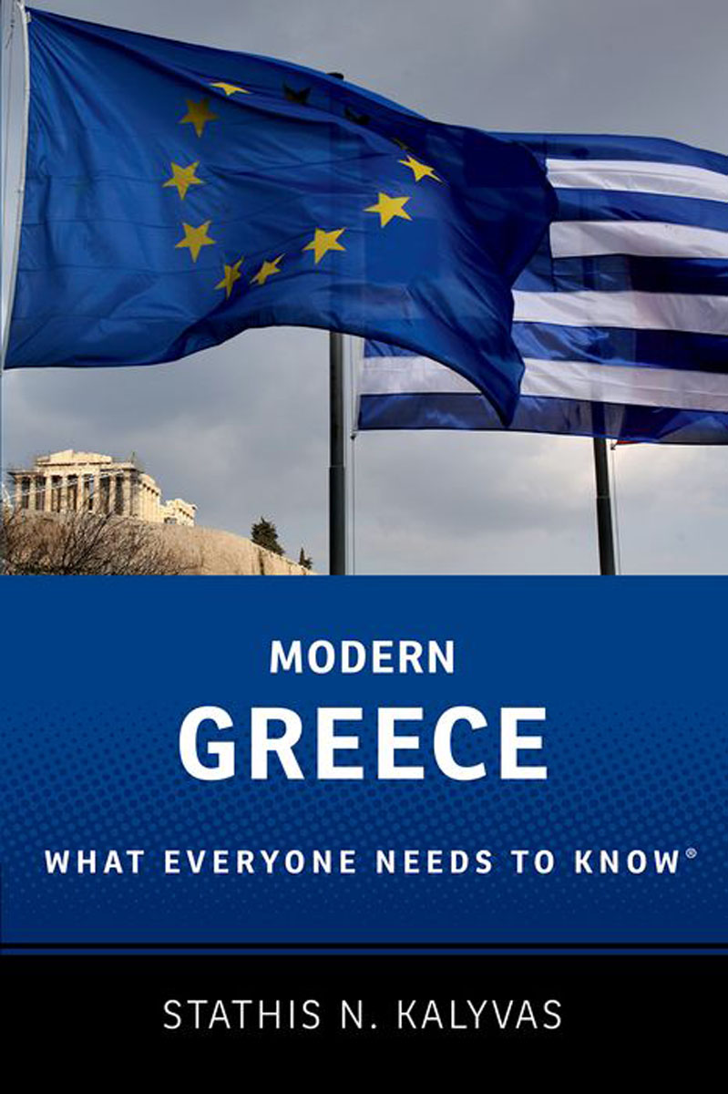 Modern Greece: What Everyone Needs to Know what a woman needs