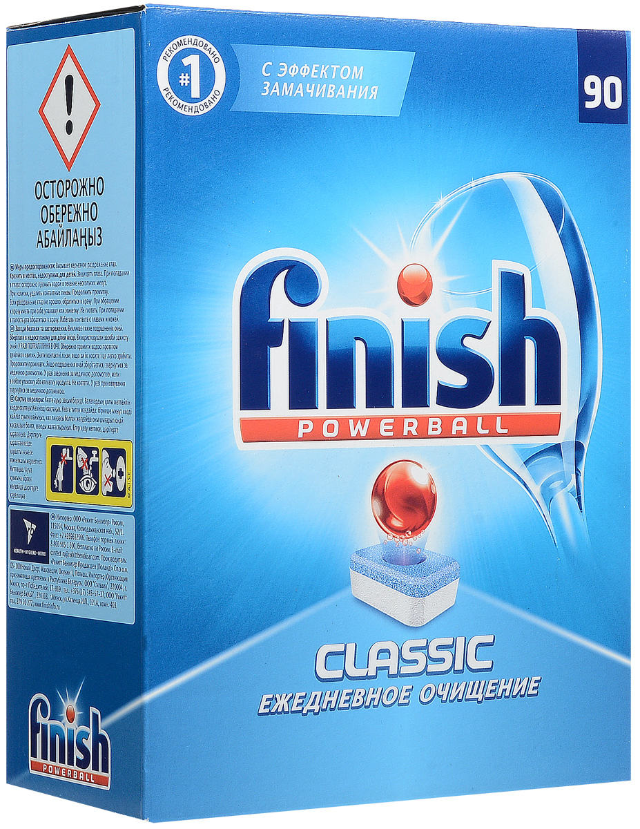 Finish Classic таблетки для ПММ, 90 таблеток finish