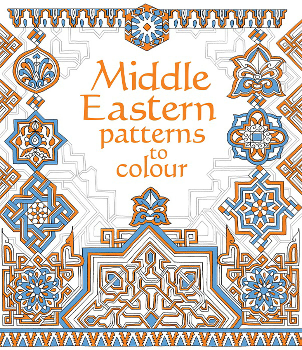 Middle Eastern Patterns to Colour patterns to colour