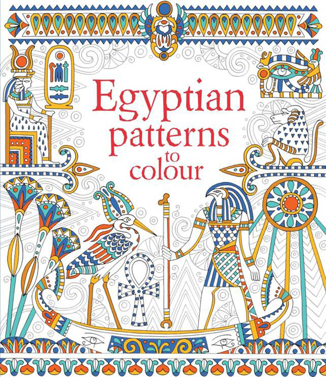 Egyptian Patterns to Colour folk art patterns to colour