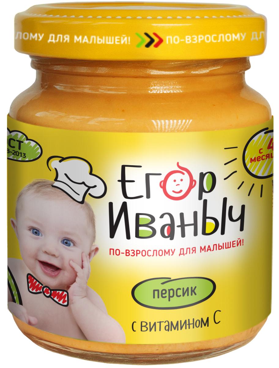 Егор Иваныч пюре персик с сахаром и витамином С, 100 г егор иваныч пюре брокколи 80 г