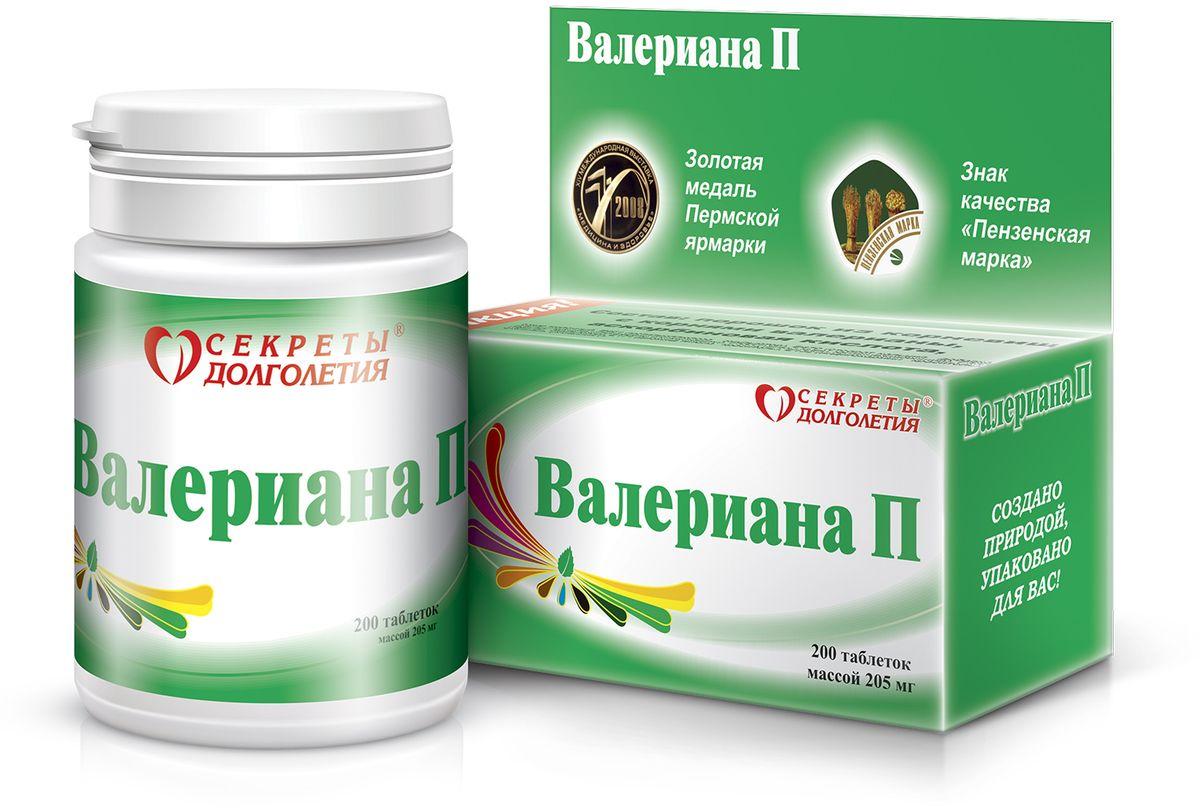 Валериана П Секреты долголетия, 205 мг, №200ВП_0398Валериана П успокаивающая рекомендуется для достижения длительного успокоительного эффекта при:-нервном возбуждении,-бессоннице, астме, тахикардии, неврозах,-для снижения давления при гипертонии 1 или 2 степени,-нервных заболеваниях желудка и кишечника,-нейродермитах,-судорогах, спазмах, истерии, ишиасе,-эпилепсии,-головной боли на нервной почве, мигрени,-климактерических расстройствах.
