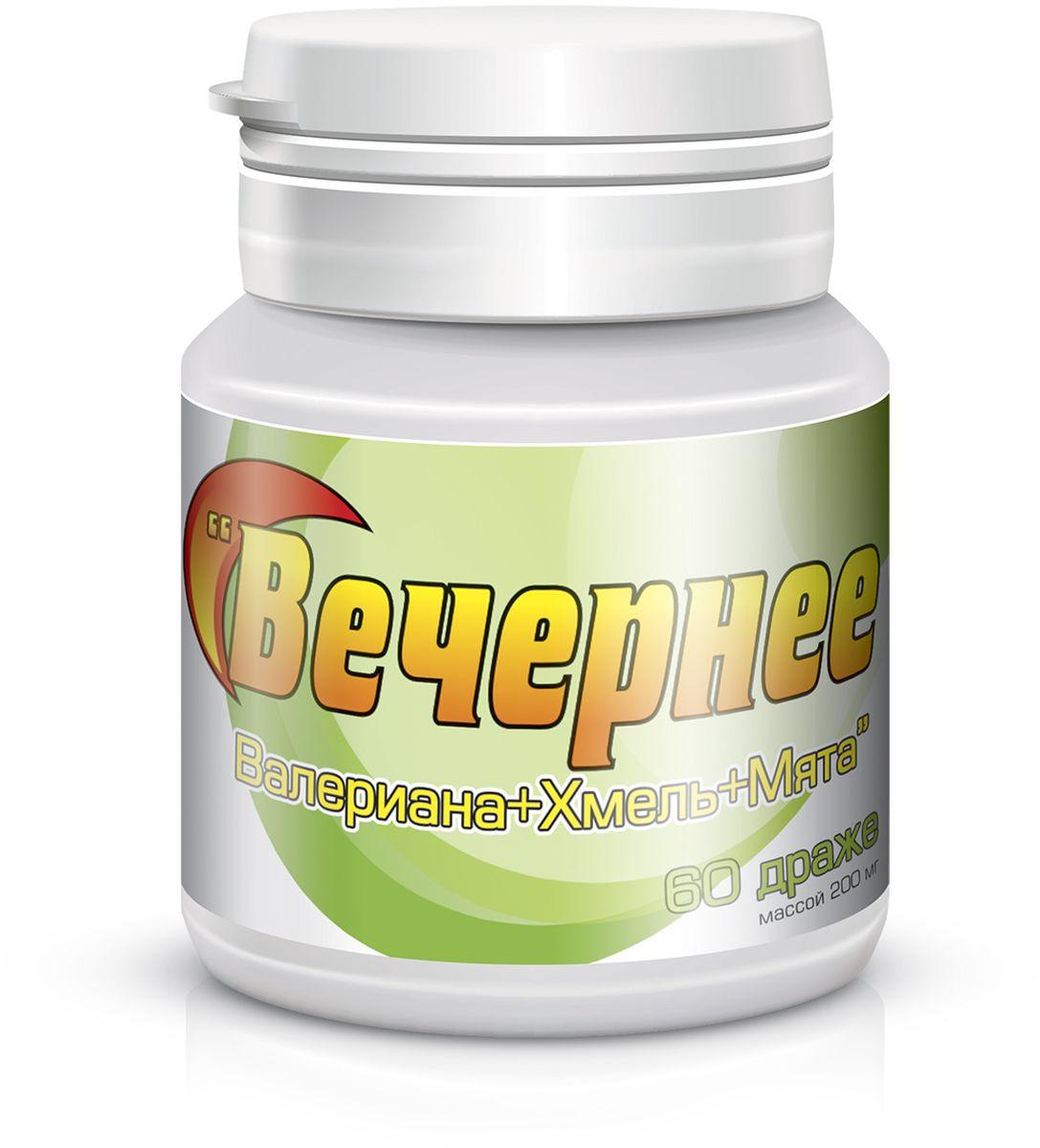 Вечернее Секреты долголетия, 0,205 г, №60ВЧ_0688Валериана лекарственная – оказывает седативное, транквилизирующее действие на центральную нервную систему, регулирует сердечную деятельность, обладает спазмолитическими и желчегонными свойствами, усиливает секрецию железистого аппарата желудочно-кишечного тракта. Мята - применяют при гастрите, атонии кишечника, спазмах желудка и кишечника, энтероколите. Соплодия (шишки) хмеля обыкновенного содержат эфирное масло, горькое вещество липулин, аскорбиновую, хмеледубильную, гумуленовую и валериановую кислоты, триметиламин, смолу, камедь, красящее и дубильные вещества, холин, горечи, гипоксантин, воск, фитонциды.