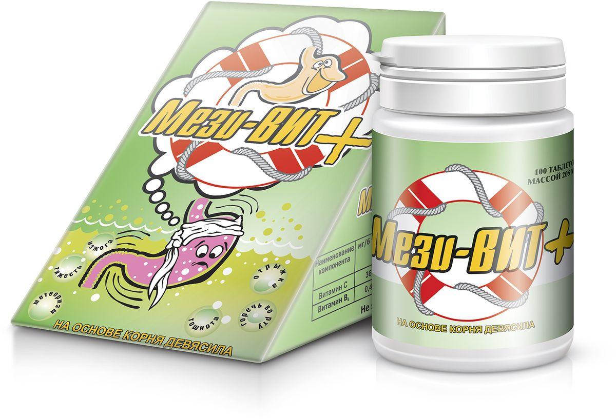 Мези-Вит +, 0,5 г, №100МЕ_0534Для профилактики простудных заболеваний в качестве противовоспалительного, антисептического средства,При простудных заболеваниях в качестве отхаркивающего, потогонного и мочегонного средства,Для возбуждения аппетита,Для улучшения пищеварения, особенно при пониженной кислотности желудка,Для улучшения секреторной функции желудка и кишечника,Для стимулирования общего обмена веществ в организме,Как желчеобразующее и желчегонное средство,Как противоглистное средство,Как успокаивающее средство,В некоторых случаях прием девясила устраняет патологии и способствует зачатию.БАД, не является лекарственным средством. Перед применением рекомендуется проконсультироваться с врачом.Товар сертифицирован.