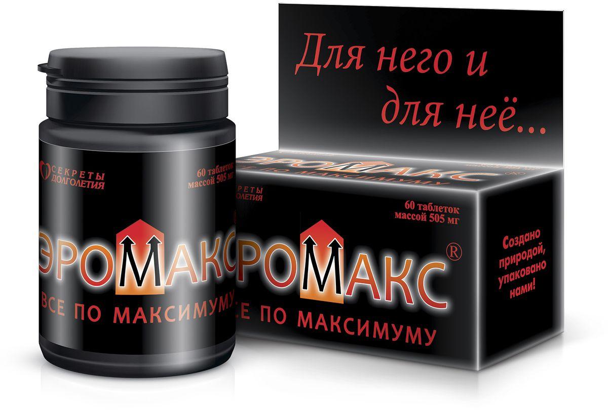 Эромакс, 0,505 г, №60 бустеры тестостерона geneticlab тестостерон d aspartic acid daa 100 гр