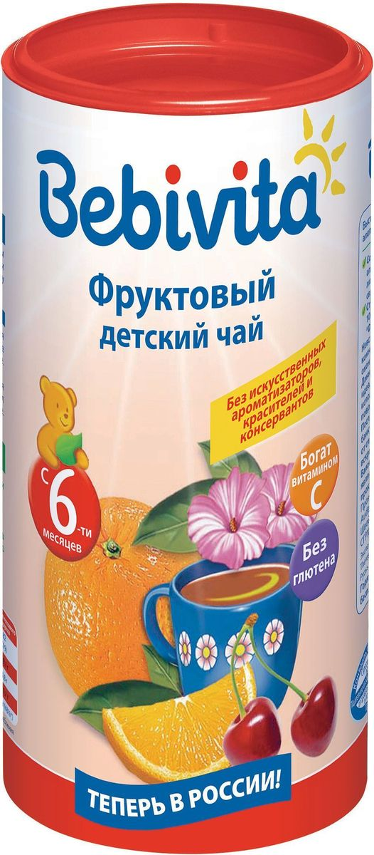 Bebivita Фруктовый чай гранулированный, с 6 месяцев, 200 г гринфилд чай фруктовый