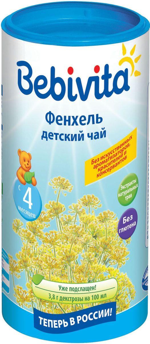 Bebivita Фенхель чай гранулированный, с 4 месяцев, 200 г bebivita 200