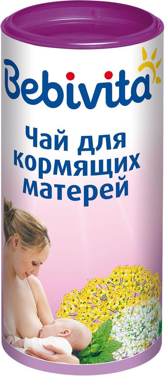 Bebivita Для кормящих матерей чай гранулированный, 200 г bebivita 200