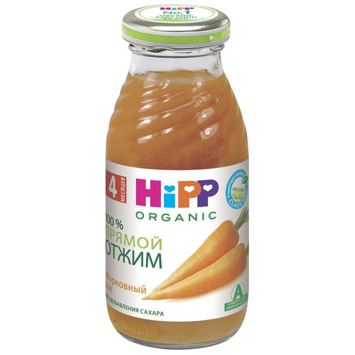 Hipp Сок морковный, с 4 месяцев, 200 г роликовый дезодорант declare declare mp002xw18nxj