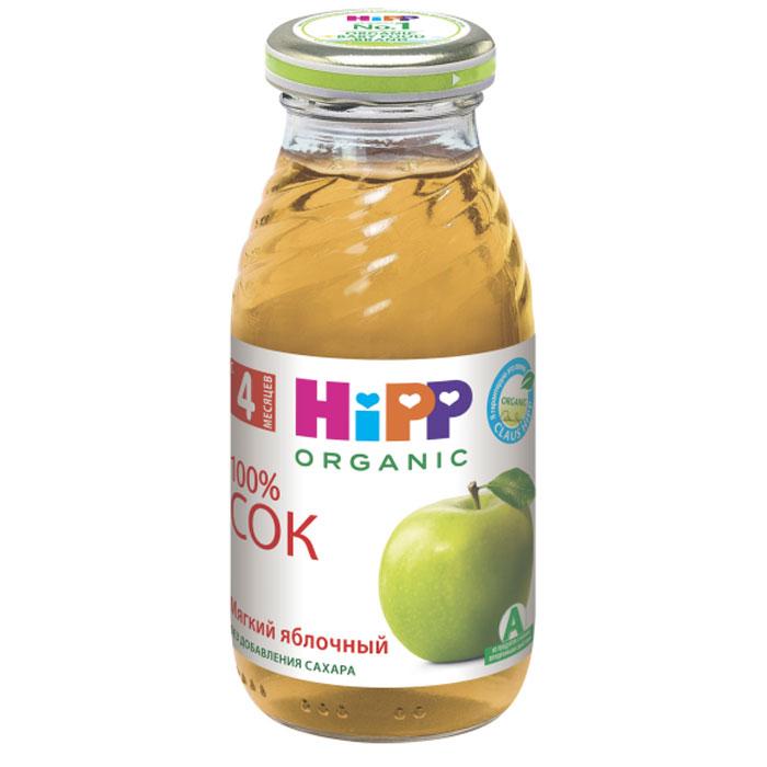 Hipp Сок мягкий яблочный, с 4 месяцев, 200 г9062300102724Яблоко содержит огромное количество полезных веществ, прежде всего витамин С и пектины. Усиливает кроветворение, очищает организм от токсинов, регулирует углеводный обмен, восстанавливает кишечную флору. Введение соков в детский рацион рекомендуется начинать именно с яблочного сока. Рекомендуется детям с 4 месяцев, начиная с минимальной дозы после одного из утренних кормлений, постепенно увеличивая в течение 5-7 дней до 20-30 мл.