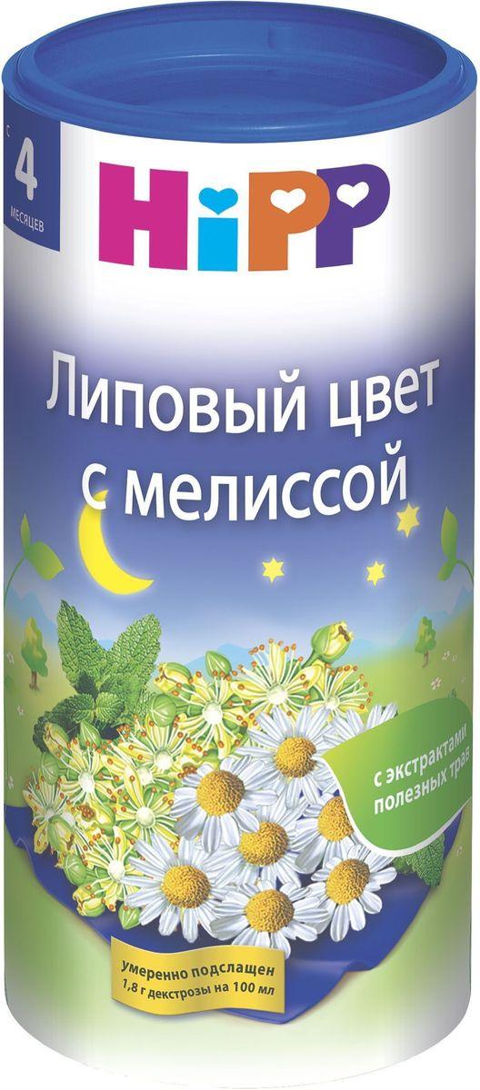 Hipp Чай гранулированный липовый цвет с мелиссой, с 4 месяцев, 200 г9062300105831Детский чай Hipp липовый цвет с мелиссой - вкусный, хорошо утоляющий жажду быстрорастворимый напиток для детей с 6 месяца жизни до школьного возраста. Чай приготовлен из натуральных экстрактов лекарственных трав и обладает приятным вкусом и ароматом. Применяется как успокаивающее и легкое жаропонижающее средство, для улучшения сна. По рекомендации врача возможно применение с первых дней жизни.
