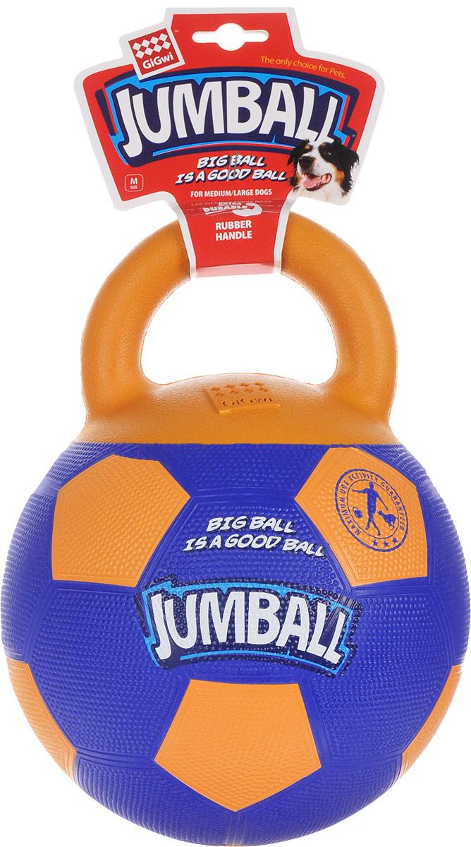 Игрушка для собак GiGwi Джамболл, 20 см х 26 см х 20 см. 7536775367Игрушка для собак GiGwi Джамболл выполнена из прочной резины в виде мяча с ручкой. Игрушка Джамболл для средних и больших собак. Ручка сделана из пористой резины, что не позволяет собаке прокусывать мяч, дизайн ручки также помогает собаке легко подобрать мяч. Материал теннисный, неабразивный ( не стирает зубы) и нетоксичный.