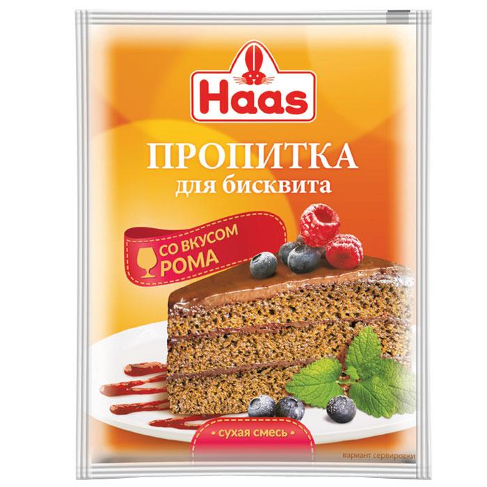 Haas пропитка для бисквита со вкусом рома, 80 г мусс haas шоколадный 65 г