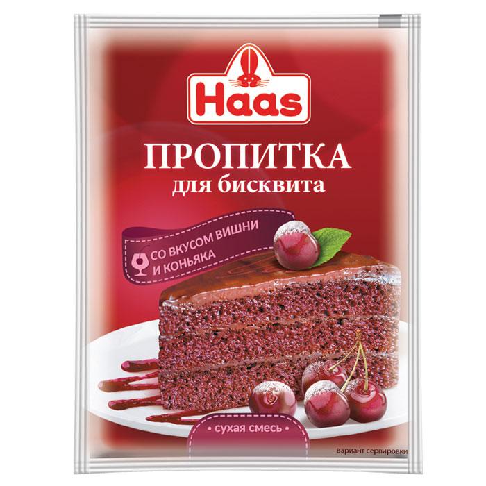 Haas пропитка для бисквита со вкусом вишни и коньяка, 80 г мусс haas шоколадный 65 г