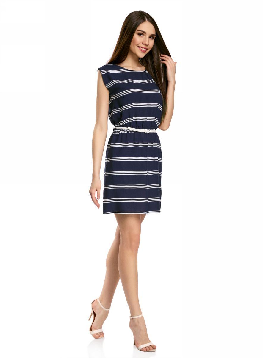 Платье oodji Ultra, цвет: белый, темно-синий. 11910073-4B/26346/1279S. Размер 44-170 (50-170)11910073-4B/26346/1279SПлатье oodji Ultra, выгодно подчеркивающее достоинства фигуры, выполнено из легкой струящейся ткани и оформлено принтом в полоску. Модель мини-длины с круглым вырезом горловины и короткими рукавами дополнена двумя прорезными карманами на юбке.В комплект с платьемвходит узкий ремень из искусственной кожи с металлической пряжкой.