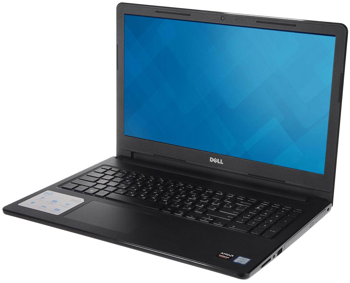 Dell Inspiron 3567, Black (3567-7930)3567-7930Производительный 15-дюймовый ноутбук Dell Inspiron 3567 с новейшим процессором Intel Core i5, глянцевым дисплеем с покрытием TrueLife и продолжительным временем работы от батареи.Благодаря процессору Intel Core i5-7200U и дискретной графической карте AMD Radeon R5 M430 вы получаете высокую производительность без задержки, что гарантирует плавное воспроизведение музыки и видео при фоновом выполнении других программ.Превосходный звук Waves MaxxAudio обеспечивает впечатляющее качество при прослушивании музыки и просмотре видео. Сделайте Dell Inspiron 3567 своим узлом связи. Поддерживать связь с друзьями и родственниками никогда не было так просто благодаря надежному WiFi-соединению и Bluetooth 4.0, встроенной HD веб-камере высокой четкости и 15,6-дюймовому экрану.Смотрите фильмы с DVD-дисков, записывайте компакт-диски или быстро загружайте системное программное обеспечение и приложения на свой компьютер с помощью внутреннего дисковода оптических дисков. Устройство считывания карт памяти SD также упрощает перенос файлов с камеры на ноутбук. Точные характеристики зависят от модели.Ноутбук сертифицирован EAC и имеет русифицированную клавиатуру и Руководство пользователя.