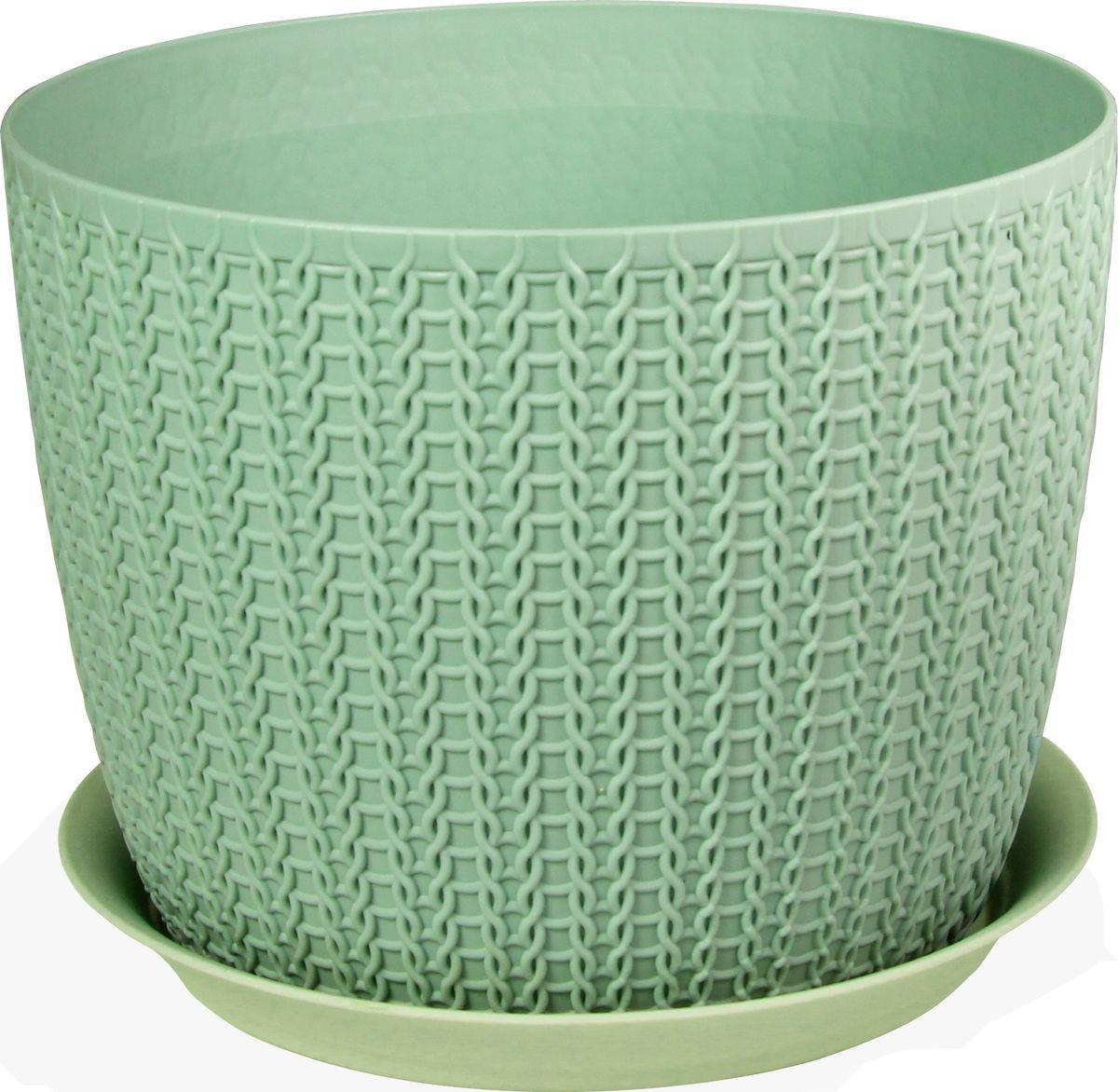 Кашпо Idea Вязание, с поддоном, цвет: фисташковый, диаметр 13,5 см кашпо idea верона с подставкой цвет белый диаметр 14 см
